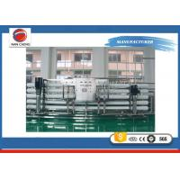 Industrial 2 Stage RO System Purification Water Treatment Systems Manufactures