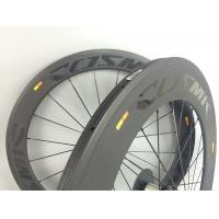 60 + 88mm Carbon Road Cycling Wheels 700C 23mm Width Clincher Tubular  With Basalt