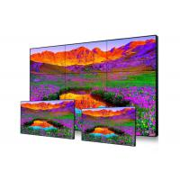China Public Security Seamless LCD Video Wall Information Display Wide Viewing Angle on sale