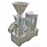 ss304 316L food grade sanitary grinding machine colloid mill Horizontal colloid mill stainless steel for sale Manufactures