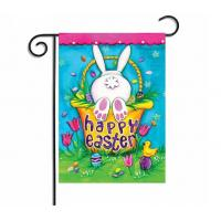 Double Sides Personalized Advertising Flags Various Theme Dust Cover For Garden Manufactures