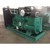 Buy cheap 500KW Cummins Diesel Power Generator Set 625KVA Cummins Diesel Generator from wholesalers