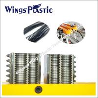 18 Months Guarantee Plastic Corrugated Pipe Making Machine / PE PP PVC PA Corrugated Pipe Line Manufactures
