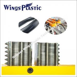 PE PP PA PVC Electric Threading Plastic Pipe Machine, Corrugated Pipe Plastic Extrusion Line Manufactures