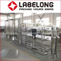 Insulation Barrel Heat Preservation Heating Filling and Sealing Machine Manufactures