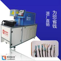 Buy cheap High Efficiency USB wire Laser Stripping Machine With Module Transmission Platform from wholesalers