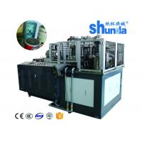 Middle Speed Automatic Straight Paper Cup Machine with Hot air system Manufactures