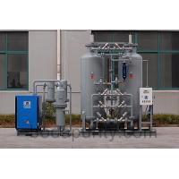 Cheap Adjustable Pressure Oxygen Manufacturing Plant 5- 200 nm3/H Oxygen Output for sale