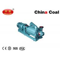 China Pumping Equipment 2SK Water Ring Vacuum Pump with hingh quality and low price on sale