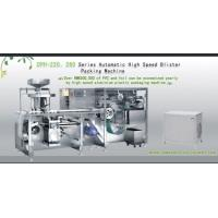 Cheap High Speed Pharmaceutical AL / PL Blister Packaging Machine DPH-260 for sale
