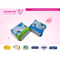 Super Absorption Disposable Sanitary Pads , Ultra Thin 240mm Long Sanitary Napkins Manufactures