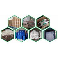 China CAS 20859-73-8 Aluminum Phosphide 57% TB Rodenticide Insecticide Powder on sale