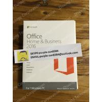 office 2016 home and business PKC Microsoft Corp direct shipment No intermediate link No middleman free shipping fpp