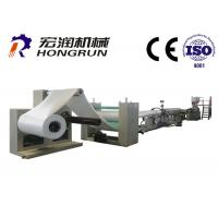 Automatic Epe PS Foam Sheet Extrusion Line , Plastic Extrusion Machine Manufactures