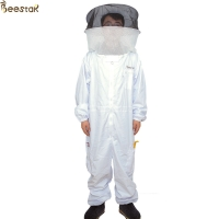 S-XXL Ventilated Bee Jacket With Round Veil Beekeeping Suit Bee Keeper Cotton Suit