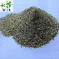 China Ferrous Sulphate Monohydrate/Ferrous Sulphate Mono Powder Feed grade on sale