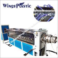 Professional CFRP HDPE Corrugated Pipe Production Line , Carbon And PE Materials Manufactures
