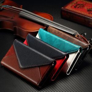 Samsung S6 Edge Leather Wallet Case, Contrast Color Samsung Flip Leather Case