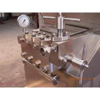 Heavy Duty Homogenizer Equipment , Energy Saving Milk Processing Machine Manufactures
