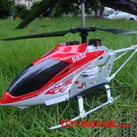 Buy cheap New Toy Helicopter RC - 3CH Metal Alloy Mini RC Helicopter Toy Gyro Version from wholesalers