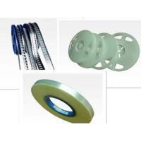 Quality Carrier Tape,Cover Tape and Plastic Reel All the Specification can be Customized for sale