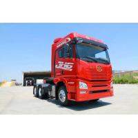 China FAW JIEFANG JH6 10 Wheels 6x4 Trailer Truck Head For Modern Transportation on sale