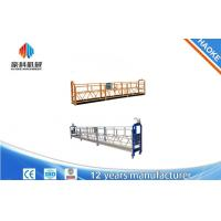 Cheap 300m High - Rise Building Suspended Scaffold Platform With Carapet Wall Clip for sale