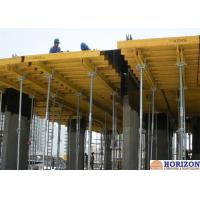 Buy cheap Flexible Efficient Table Formwork System Shifted Horizontally from wholesalers