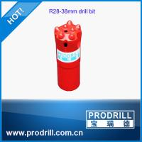 R28 38mm 7 buttons ballistic thread bits for mining Manufactures