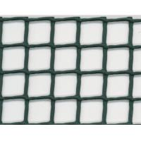Cheap Outdoor Anti UV Privacy Fence Netting for sale