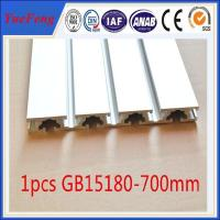 China hot selling 2016 Extruded Anodizing t slotted aluminum machine table top extrusions on sale