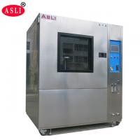Programmable Auto Environmental Sand and Dust Test Chamber Manufactures