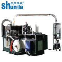 Paper Cup Manufacturing Machine , Paper Cups Machines With Single / Double PE Coated Paper Manufactures