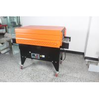 Model no BS-4525 Shrink Tunnel  packaging machine, Steel of material,Orange with Black color Tunnel  size 450x(50-250)mm Manufactures