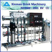 China Pure Water Treatment Systems / Auto Reverse Osmosis Filter For Municipal on sale