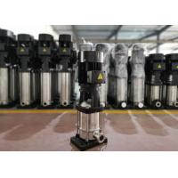 Water Processing Multi Stage Booster Pump Industry Boosting Sprinkling Irrigation Manufactures