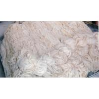 salted hog casing, salted sheep casing, sausage casing Manufactures