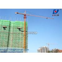 Cheap Small 4t QTZ63(5011)Top Slewing Crane Tower Square Steel Sections for sale