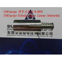 Buy cheap Linear Solenoids︱Tubular Solenoids︱Push-Pull Solenoids︱Packing Machines Linear from wholesalers