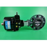 High Performance Butterfly Valves Modulatig On Off Wafer Style DN50 DN65 Manufactures