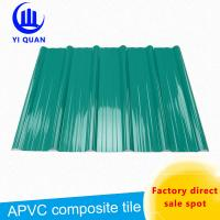 Pvc Roof Tiles Trapeziodal Type 210mm Wave Distance 1130 mm Width Roofing Sheet Manufactures