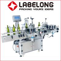 Buy cheap New Automatic OPP Hot melt glue roll-fed labeling machine/labeler from wholesalers