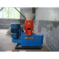 Cheap Bioenergy Wood Sawdust Pellet Mill Machine for sale