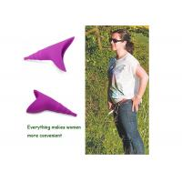 New Design Portable Stand Up Pee Purple Silicone Female Urinal for OutDoor Travel Camping Manufactures