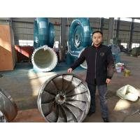 Buy cheap 640KW Horizontal Francis Turbine from wholesalers