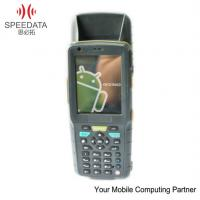 512MB IP65 Rugged Android Portable Data Collector with WiFi GPRS GSM Bluetooth Manufactures