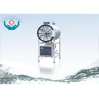 Horizontal Pressure Cylindrical Medical Steam Sterilizer With Drying Function Manufactures