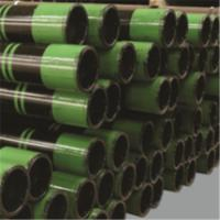 CASING Manufactures