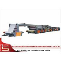 China Automatic High Speed Cup Paper Printing Machine , polygraph flexo printer on sale