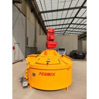 Vertical Shaft Planetary Mixer 30kw Orange PMC750 Type Manufactures